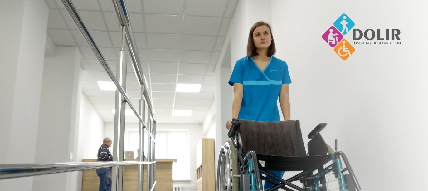 Центр ухода за лежачими больными помощь по дому престарелым людям